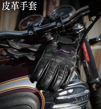 日系皮革騎士手套
