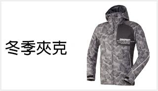 上衣 - 「Webike-摩托百貨」
