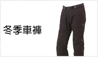 123 - 「Webike-摩托百貨」