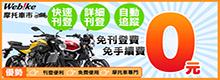 motomarket220