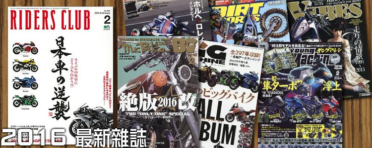 201602月最新雜誌-750