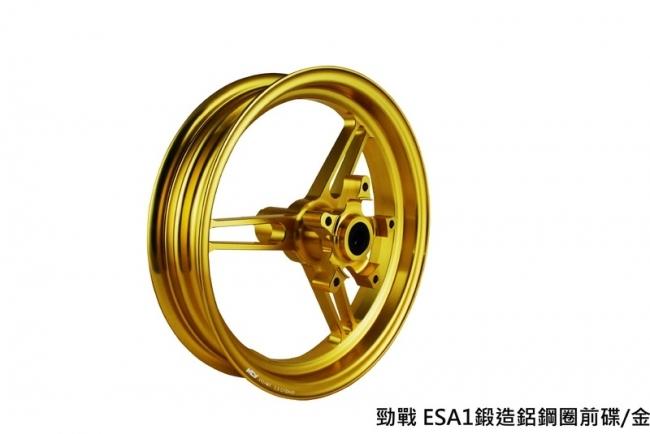 勁戰Cygnus ESA1鍛造輪框(前輪)