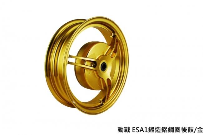 勁戰Cygnus ESA1鍛造輪框(後輪)