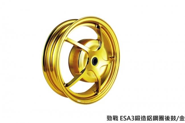 勁戰Cygnus ESA3鍛造輪框(後輪)