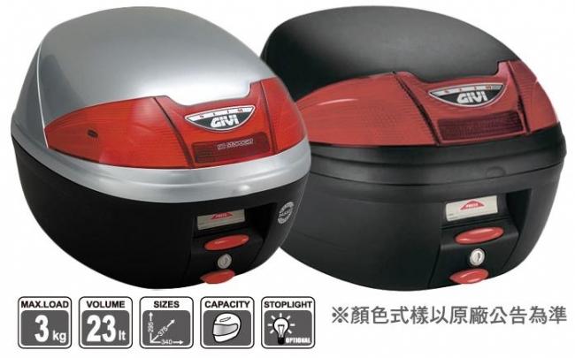 E230G730 後箱 (烤漆銀) 附燈