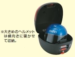 【GIVI】E230N901 後箱 (烤漆黑)附燈