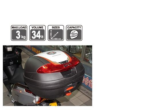 【GIVI】E340EB900(99A) 後箱 (MOTO GP烤漆彩繪)無燈