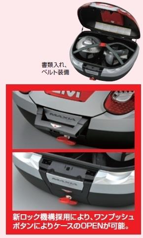 【GIVI】E55N 後箱 (平光黑)無燈(紅反光片)