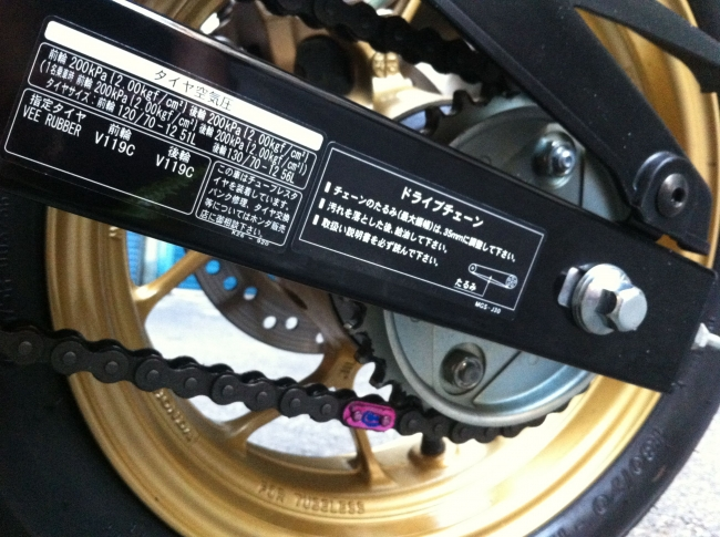 【HONDA 本田】GROM (MSX 125) 日規車身說明貼紙 套組 一套四張