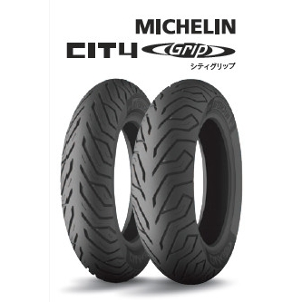 CITY GRIP M206【120/70-12 M/C 51P】輪胎