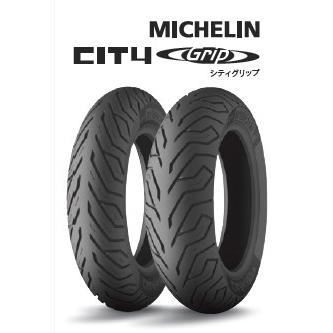 【MICHELIN】CITY GRIP M206 後輪【130/70-12 M/C 56P】輪胎 - 「Webike-摩托百貨」