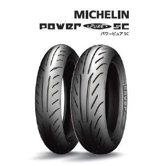 【MICHELIN】POWER PURE SC- M207 前輪【120/70-15 M/C 56P】輪胎 - 「Webike-摩托百貨」