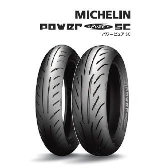 【MICHELIN】POWER PURE SC- M207 前輪【120/80-14 M/C 58S】輪胎 - 「Webike-摩托百貨」