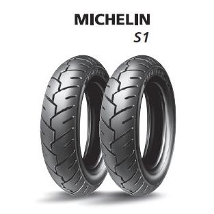 【MICHELIN】S1-M101【130/70-10 62J】輪胎 - 「Webike-摩托百貨」