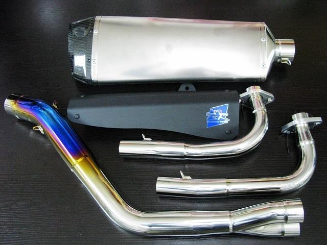 T-MAX 530 鈦合金全段排氣管