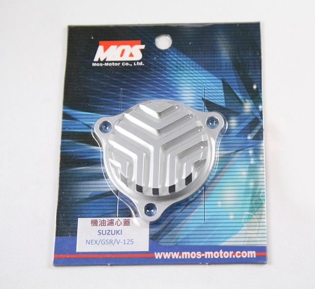 【MOS】Suzuki ADDRES V125 機油濾心蓋