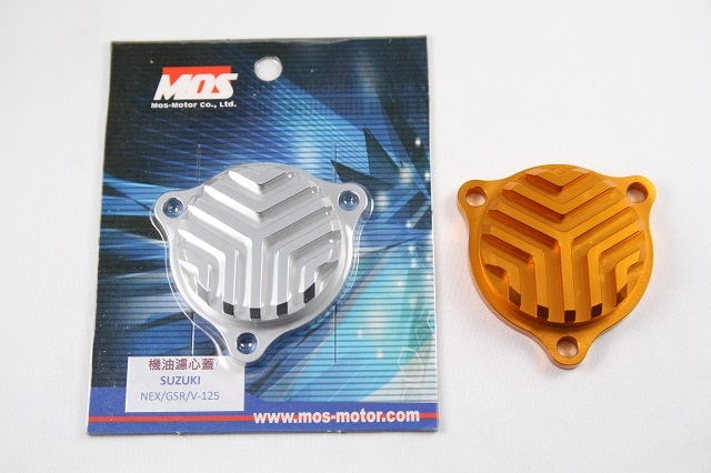 【MOS】Suzuki ADDRES V125 機油濾心蓋 - 「Webike-摩托百貨」