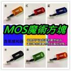 【MOS】KYMCO 光陽/三陽車系 魔術方塊含氧感知器