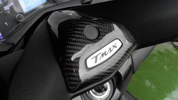 YAMAHA T-MAX 530 碳纖維車手飾蓋