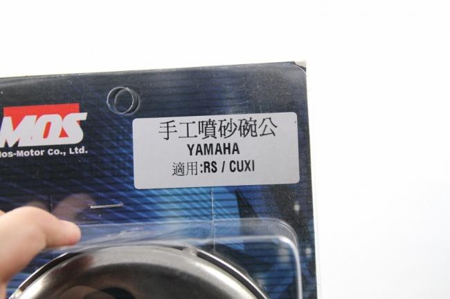 【MOS】YAMAHA RS 100 噴砂碗公