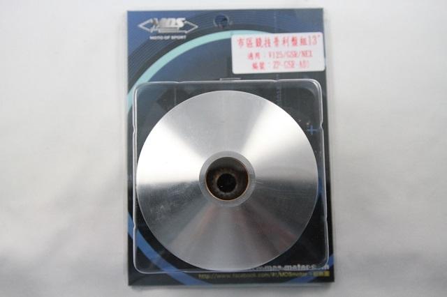 【MOS】Suzuki GSR 125/ADDRES V125 全區競技普利盤組