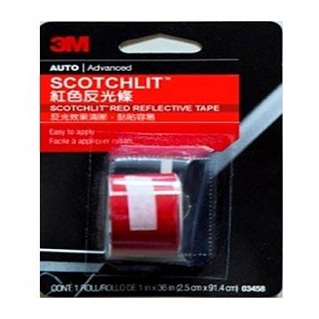 SCOTCHLIT™紅色反光條 (一箱24卡)
