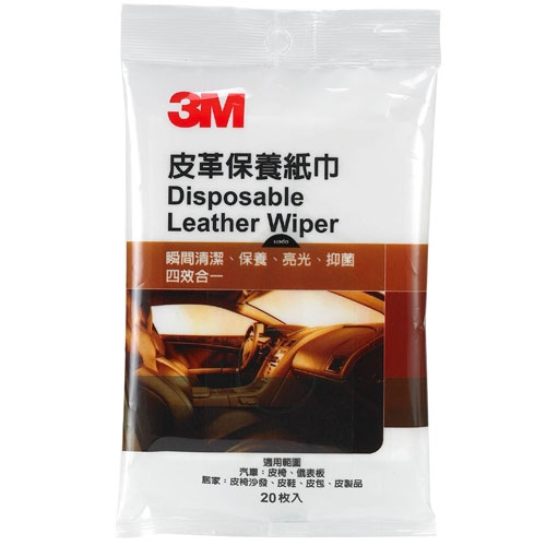 【3M】皮革保養紙巾 - 「Webike-摩托百貨」