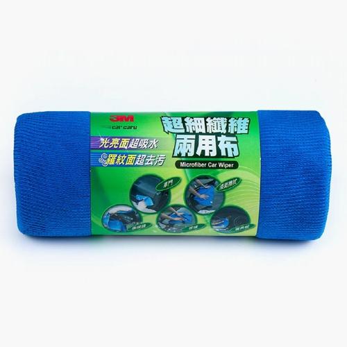 超細纖維兩用布 (一箱24條)
