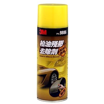 柏油殘膠去除劑 (一箱12罐)
