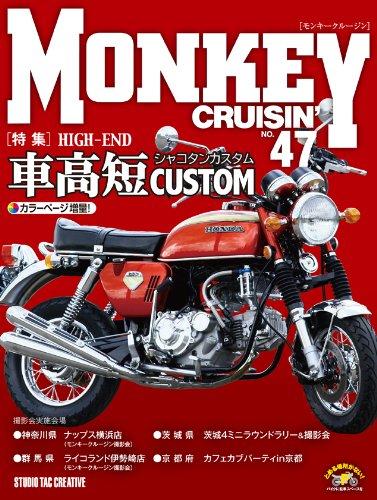 Monkey Cruisin 47