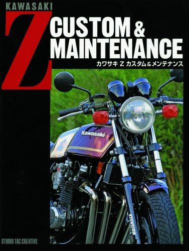 【STUDIO TAC CREATIVE】Kawasaki Z 改裝&保養