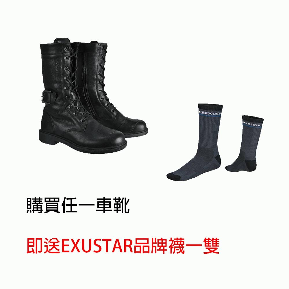 街車騎士靴 E-SBT133  送 品牌襪