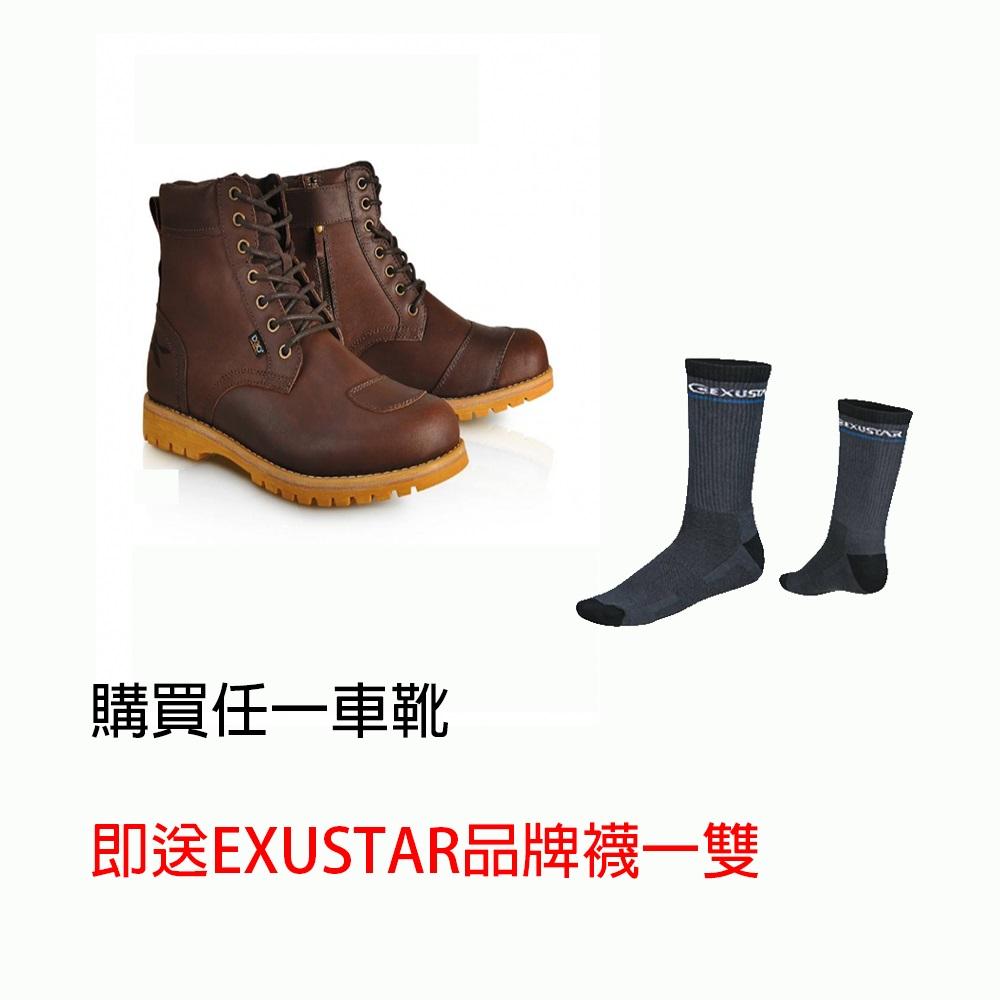 街車騎士靴 E-SBT313 送 品牌襪