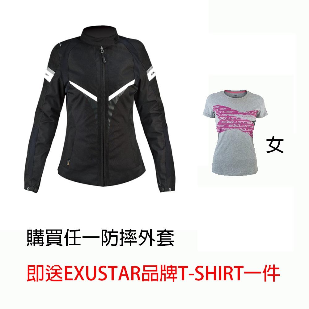 防摔衣(女騎士) E-MJ604 送 品牌T-SHIRT