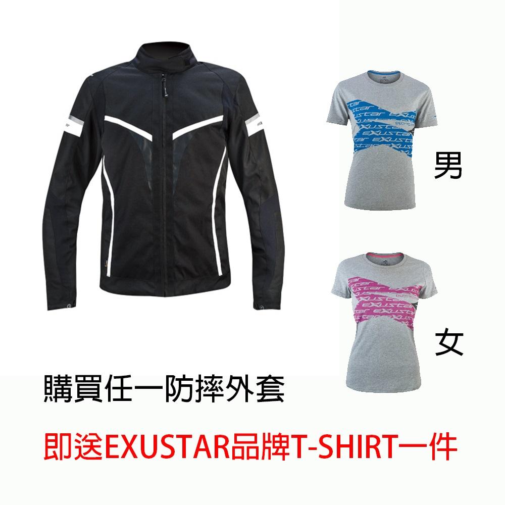 防摔衣 E-MJ605 送 品牌T-SHIRT