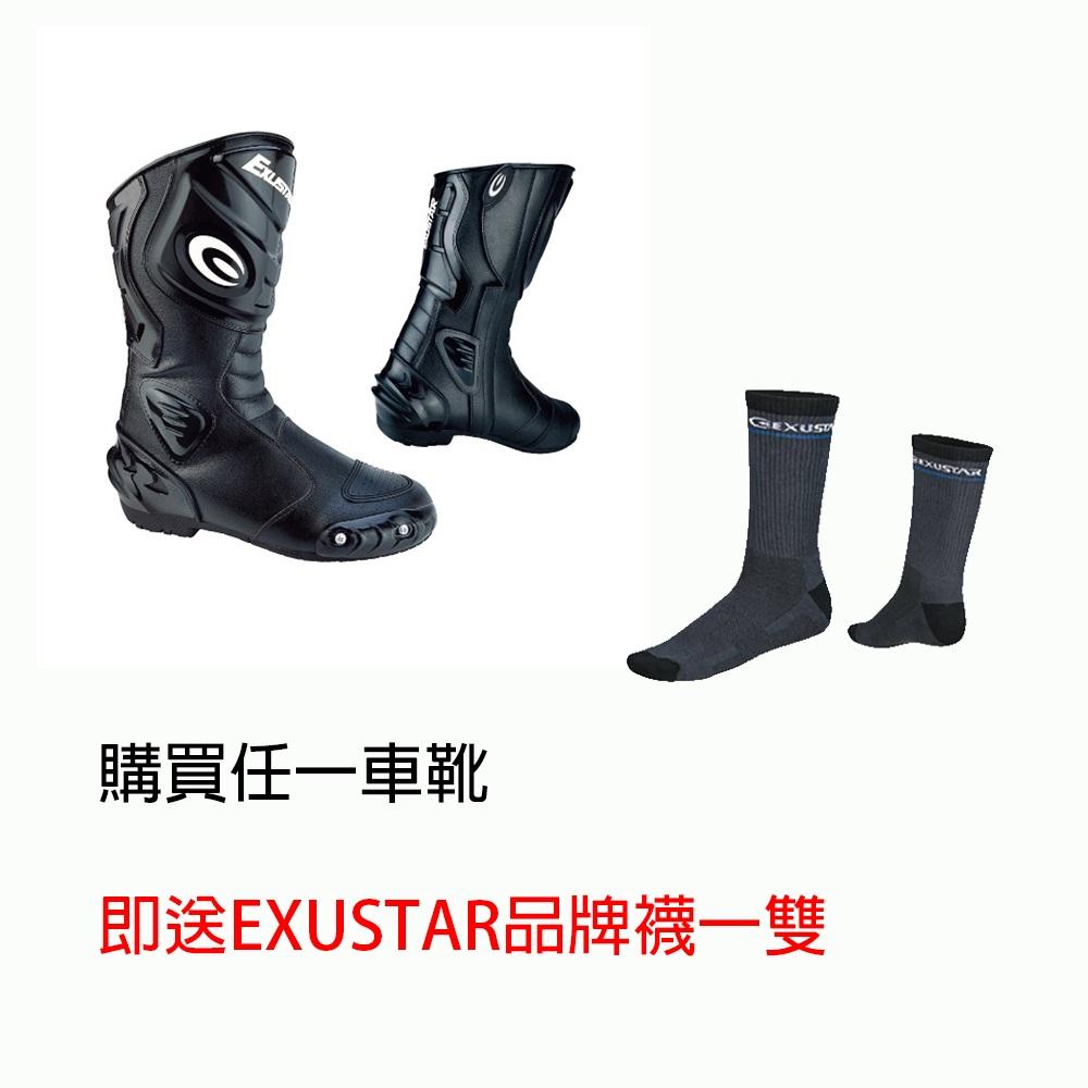 Racing 賽車靴 E-SBR220 送 品牌襪