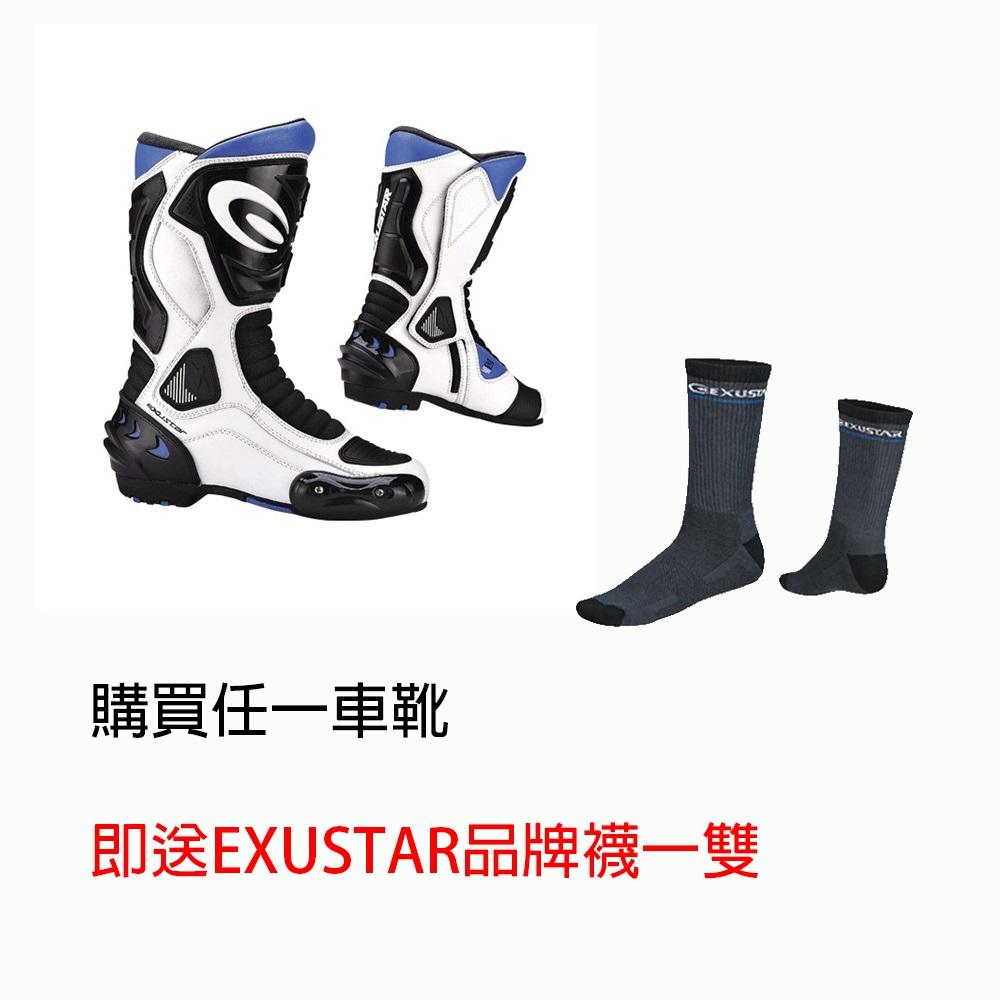 Racing 賽車靴 E-SBR280 送 品牌襪