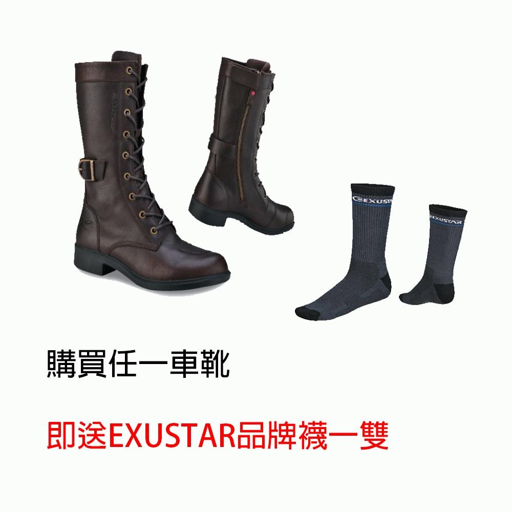 女用重機車靴 E-SBT123L 送 品牌襪