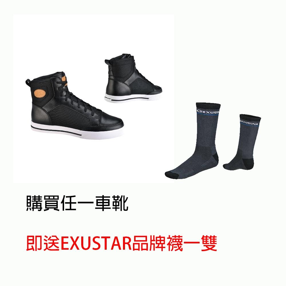 重型速克達騎士靴 E-SBT124 送 品牌襪