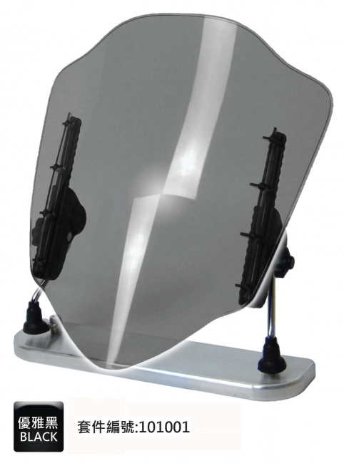 炫之風可調式檔風鏡 A 款(灰色)