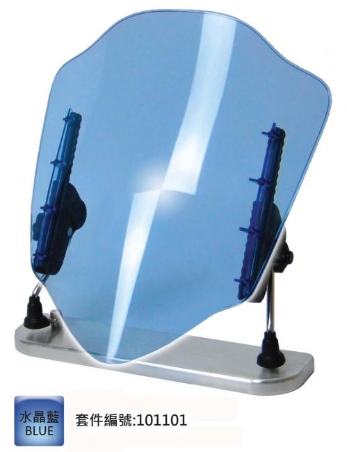 炫之風可調式檔風鏡 A 款(藍色)