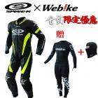 【SPEED-R】Mc230 連身皮衣 (黑黃) 送 HD02 舒適涼感頭套+IC-02 快乾涼感兩截式滑衣 優惠組