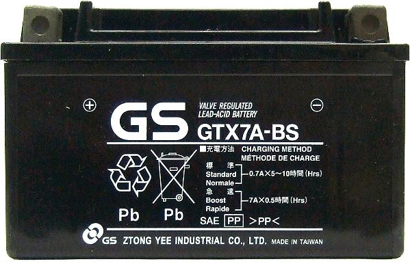 【GS】GTX7A-BS 電瓶