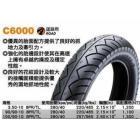 【正新輪胎】C6000 90-90-10 輪胎