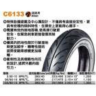 【正新輪胎】C6133 90-90-10 輪胎