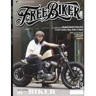 【Free Biker】FREE BIKER VOL.43