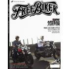 【Free Biker】FREE BIKER VOL.45