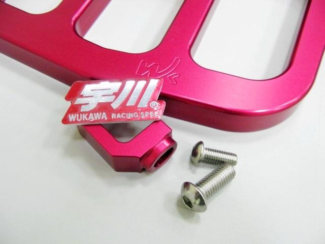 【WUKAWA 武川】宇川 CNC 鋁合金造型後架 many100 專用