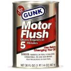 【GUNK】五分鐘引擎內部油泥清洗劑