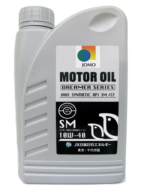 JOMO DREAMER 10W40 機油 (一箱12罐)